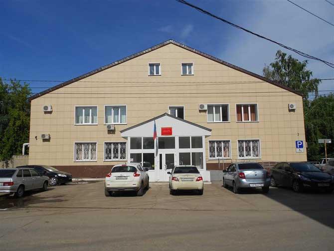 Кинельский районный суд Самарской области