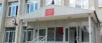 Кировский районный суд Самары