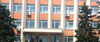 Комсомольский районный суд Тольятти