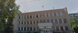 Куйбышевский районный суд Самары