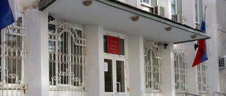 Ленинский районный суд Самары