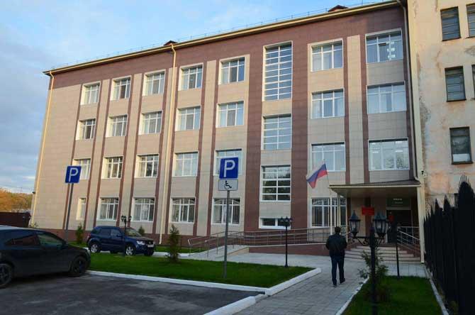 Новокуйбышевский городской суд Самарской области
