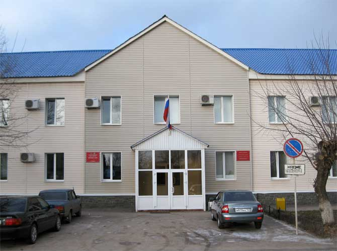 Отрадненский городской суд Самарской области