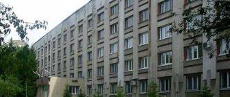 Промышленный районный суд Самары
