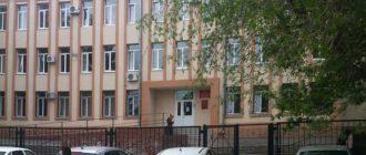 Ставропольский районный суд Самарской области в Тольятти