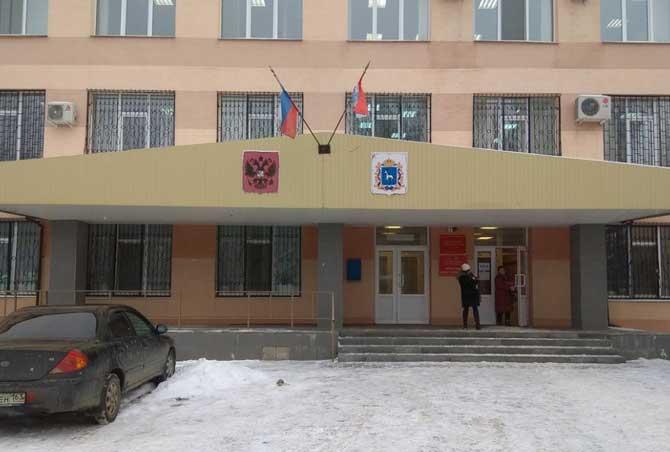 Центральный районный суд Тольятти