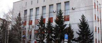 Железнодорожный районный суд Самары