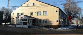 Кинельский районный суд Самарской области 1