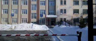 Новокуйбышевский городской суд Самарской области 1