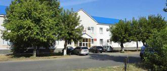 Отрадненский городской суд Самарской области 1