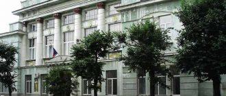 Сызранский городской суд Самарской области 1