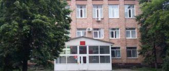 Сызранский районный суд Самарской области 1