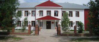 Жигулевский городской суд Самарской области 1