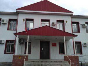 Жигулевский городской суд Самарской области 2